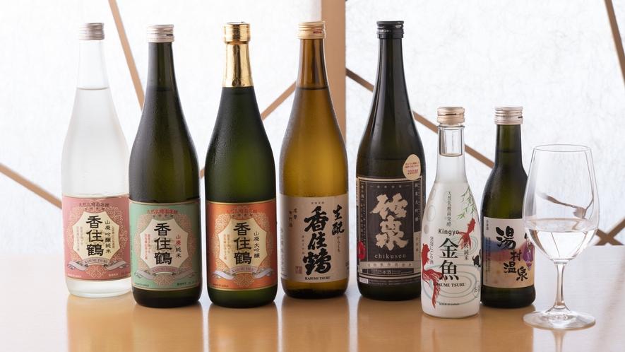 【但馬の地酒】日本四大杜氏のひとつ「但馬杜氏」が醸す、地酒を多数ご用意