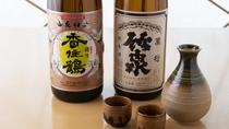 但馬の地酒(香住鶴・竹泉など 熱燗・冷酒 / 純米吟醸酒・大吟醸酒など)を多数ご用意
