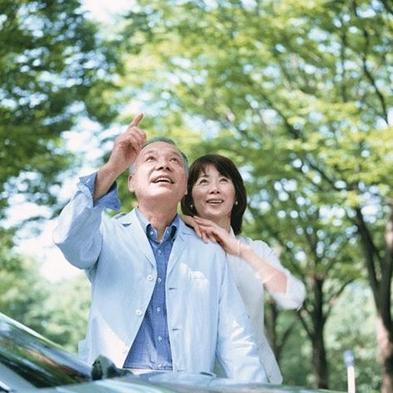 【50歳からの大人休日旅♪】家族利用も可!嬉しい特典付き♪ 1日2組限定
