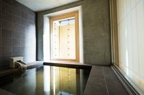 Room in Bath Twin【旅の疲れを癒す最上級空間】