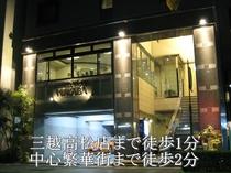 高松市内中心立地、ビジネス・観光・お食事などにとても便利にご宿泊頂けます。