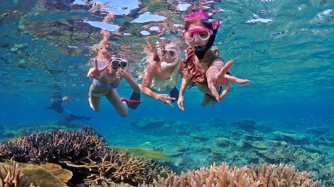 【八重干瀬シュノーケル】ここを知らずに宮古島の海は語れない!専門ガイドと行く海の楽園♪半日Day