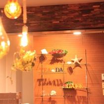 【Tea-da-cafe】イメージ。柔らかな灯りで空間を演出♪