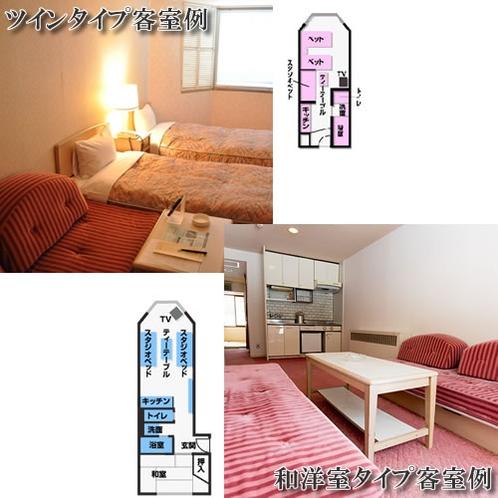 洋室または和洋室(イメージ)