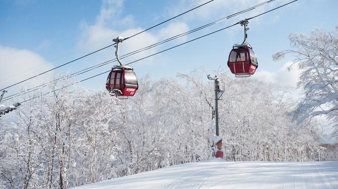 2021-22_年末年始【定番人気】[2食&リフト券]セットでお得!スキー&スノーボードプラン