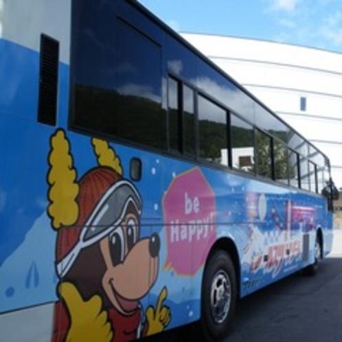 【送迎バス】札幌・新千歳空港からの直行バス運行