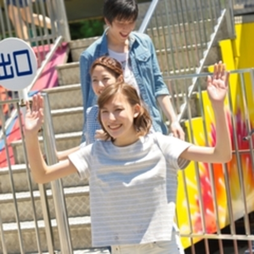 【遊園地】友達と一緒に♪ルスツリゾート遊園地でたくさん遊んで笑顔いっぱい