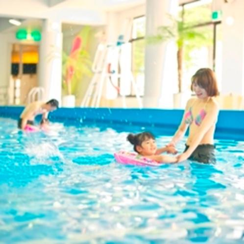 【館内施設】室内造波プールで家族でリゾート気分♪宿泊者利用無料。