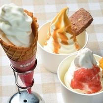 【遊園地期間限定スイーツ】人気3種ソフトクリーム