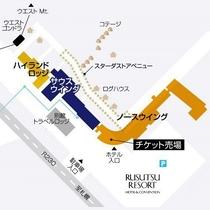 【ホテル配置図】ルスツリゾート夏