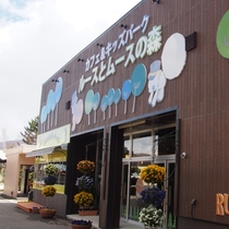 【遊園地】「ルースとムースの森」カフェ&キッズスペースではふわふわ広場と砂場の2種類楽しめます♪