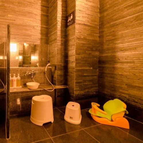 【館内施設】ノース大浴場_洗い親子スペース(温泉露天風呂あり)宿泊者利用無料。チェックアウト後有料