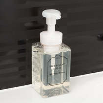 洗顔・手洗いフォーム