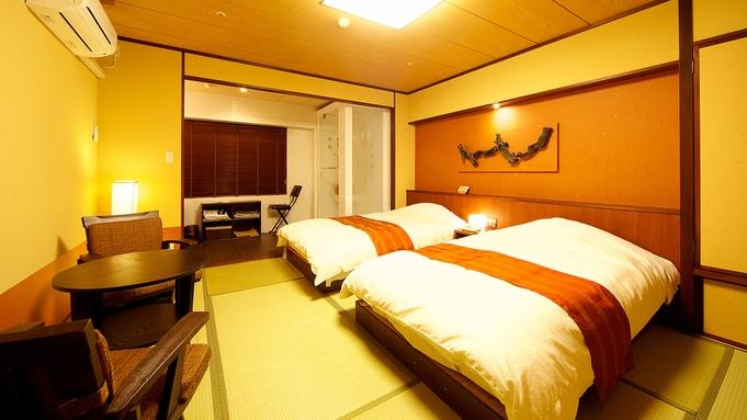 【四国在住者限定!お部屋ランクアップ】和モダンツインルームでゆったり。スタンダード会席プラン