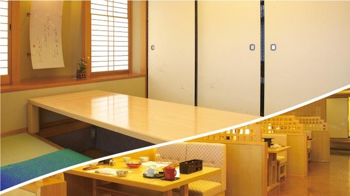 【グレードアップ2食付】グルメ創作会席《彩》 渡邉料理長のおもてなし。多彩な料理に舌鼓!