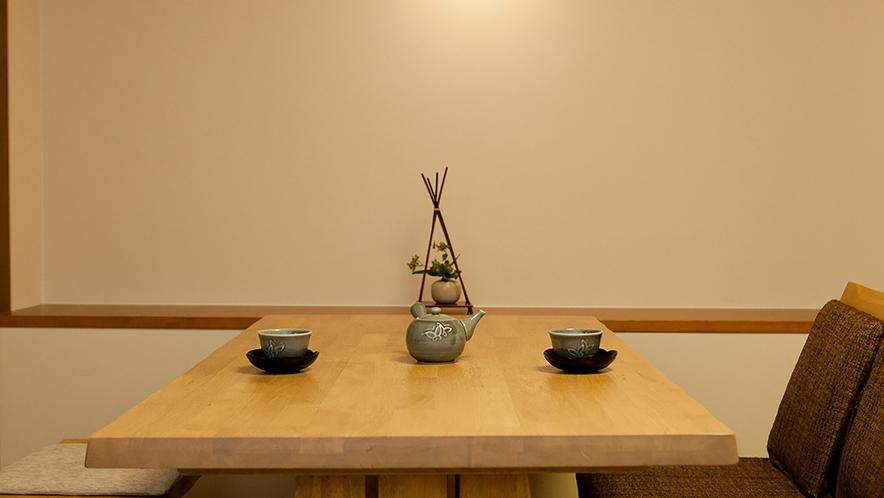 和モダンのお部屋でお茶をどうぞ