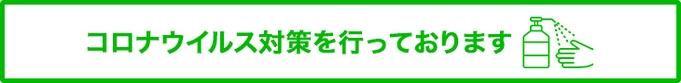 【秋冬旅セール】【お部屋ごとの単独Wi-Fi完備】禁煙 女将おすすめ☆朝食付きプラン!