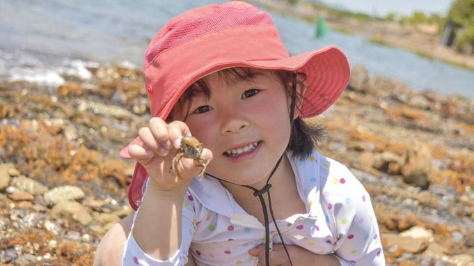 【磯遊び体験】夏休みは佐渡の海で遊ぼう☆採ってきた貝はご夕食とともに召し上がれ♪[一泊二食付]
