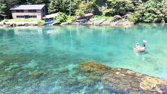 【たらい舟体験】佐渡島の青い海でまだ見ぬ絶景を…♪フォトジェニックな自然を満喫![一泊二食付]