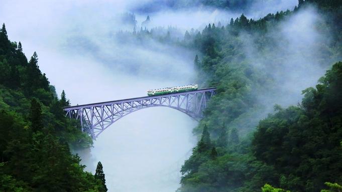 <只見線復興応援> 世界で最もロマンティックな鉄道とともに。