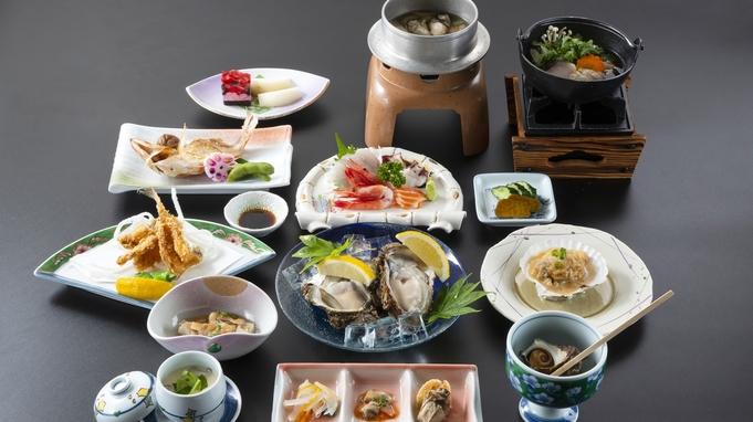 【夏季限定】<海鮮まるごとプラン>天然岩ガキ2ヶと厳選魚介類ご堪能♪/2食付