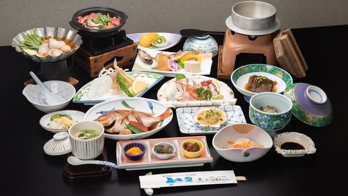 【2食付】魚好きの舌も唸る厳選魚介類と2種類の温泉をたっぷり堪能<寛洋プラン>