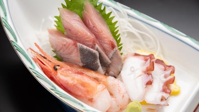 【夏季限定】<お手軽プラン>手頃な値段で岩ガキと海の幸を楽しめる/2食付