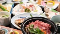 *【寛洋プラン/全14品】当館スタンダードプランは海鮮とお肉がついてボリューム満点!