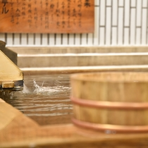 *【光明石温泉/古代檜風呂】檜の香りと肌なじみのよいお湯に癒される。