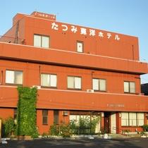 *【外観】JR象潟駅から徒歩5分。ウマイ魚料理を食べるなら、当館で決まり!