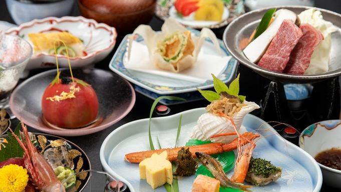 【夏の膳】〜和〜いわて牛の陶板焼きと夏の本格割烹料理<お部屋食>巡るたび、出会う旅。東北