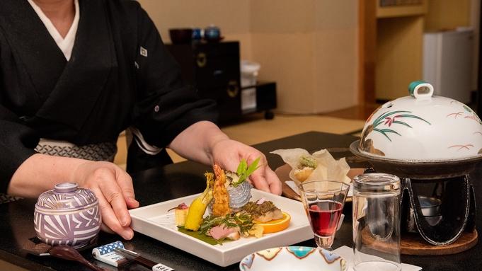 【秋の膳】〜華〜いわて牛ステーキと旬の味覚に大満足♪<部屋食>【巡るたび、出会う旅。東北】