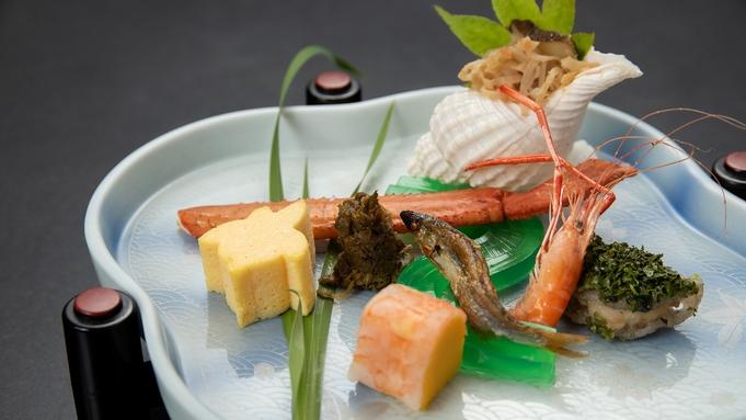 【夏の膳】〜粋〜 いわて牛の陶板焼きと夏の名物「風鈴トマト」<お部屋食>巡るたび、出会う旅。東北