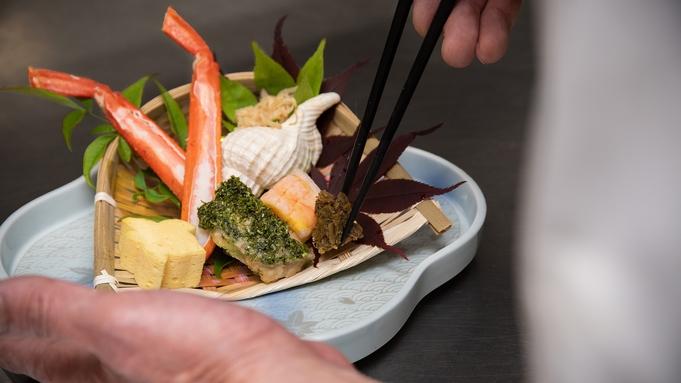 【皇-SUMERAGI】特別な日を特別なプランで♪廣美亭流最上級のおもてなしで祝うアニバーサリー