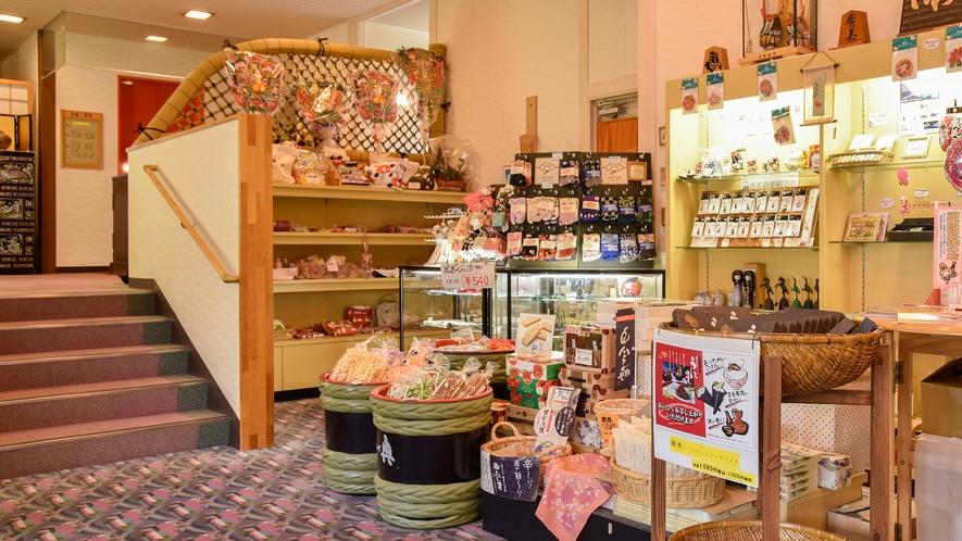 *売店 -地場産品をはじめお土産各種ございます