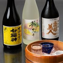 地酒呑み比べ -味、香りともに異なる地酒をご用意します