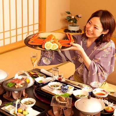 ◇露天風呂付客室で過ごす休日!贅沢に「あわびの踊り焼き」も「村上牛ステーキ」もご堪能下さい【風月】