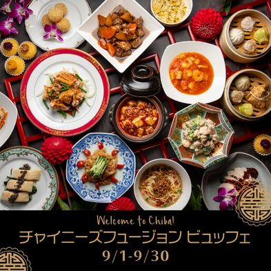 【土・日・祝 限定】2食付きプラン