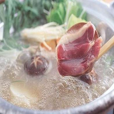【竹林院名物】「利休鍋」コース