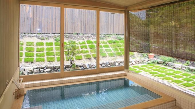貸切風呂セットプラン|『源泉かけ流し温泉を満喫♪』※車椅子でも利用可能なお風呂もあります