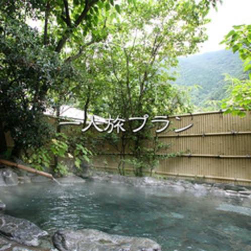 ■ のんびり一人旅♪『大自然と温泉でココロもカラダも寛ぐ』静岡の奥座敷・寸又峡にぶらり
