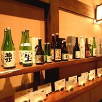 ■ 売店(時代屋) 旅の記念にぜひ地酒をお召し上がりください。