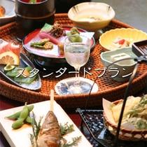 ■ スタンダードプラン『静岡の奥座敷・寸又峡で過ごす癒しの休日』「なにもしない贅沢」を味わう