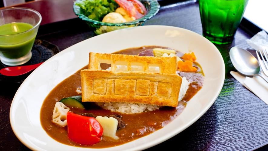 【ダムカレー】昼食メニュー