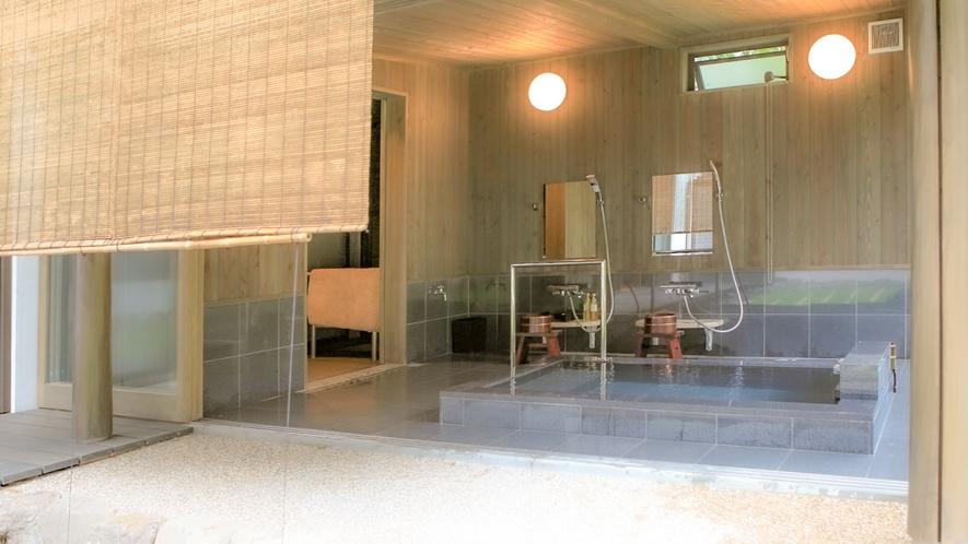 【特別室のプライベート温泉】美女づくりの湯を贅沢にのんびりと楽しめる