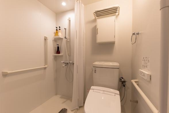 貸切露天風呂(館内隣接)ご利用付き1泊2食付きプラン。スタンダードツインベッドルーム1F(禁煙室)