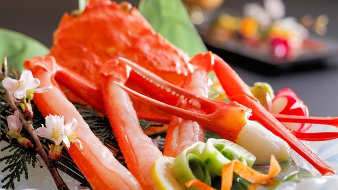 《この秋一番人気》地元ブランドの香住蟹(紅ずわいがに)を贅沢に使った、香住蟹づくしコース