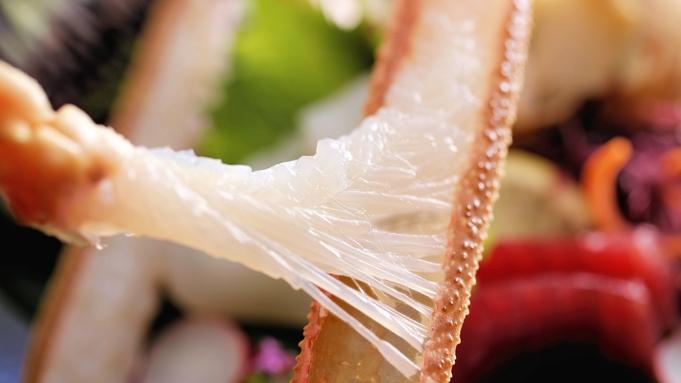 《冬期限定》地元で獲れた松葉蟹にこだわって、贅沢に山陰の蟹を満喫する蟹づくし会席【2.5杯相当】
