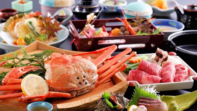 【秋限定】特選会席料理、香住蟹(紅ズワイ)1枚と但馬牛のすき焼きを楽しめます【安心の個室・部屋食】