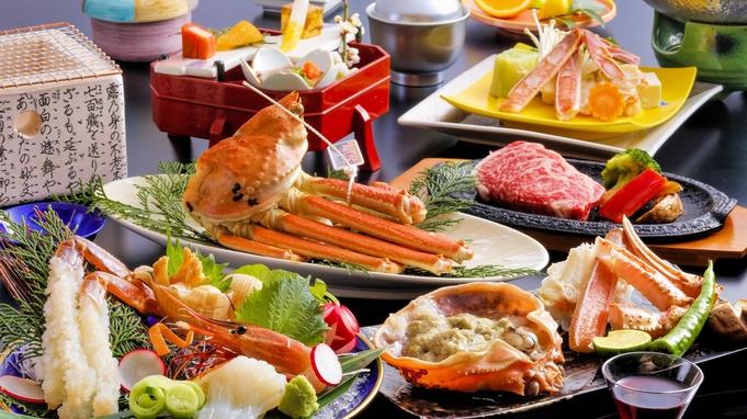 《冬期限定》山陰の冬の味覚を満喫!温泉と蟹会席料理、椿の膳で松葉蟹と和牛ステーキ満喫プラン!